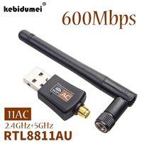 USB WiFi адаптер 600 Мбит/с двухдиапазонный (2.4G+5G)