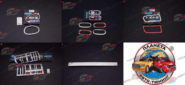 Хром - пакеты Sprinter 906/315 Хром накладки Спринтер 901/313 Винница - изображение 3