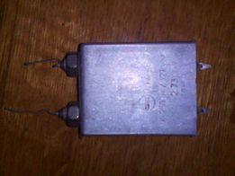 конденсатор МФ - 1