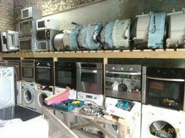 Ремонт, запчастини, пральні машини, AEG, BOSCH, SIEMENS, SAMSUNG.