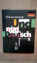 """Комплект """"Und Nun Deutsch"""" 9/10"""
