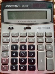 Калькулятор Assistant
