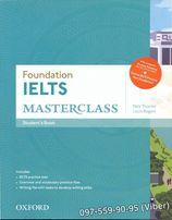 Oxford Foundation IELTS Masterclass 2015