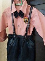 Продам детский костюм (рубашка и джинсы)