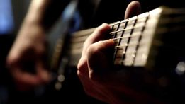 Гитара. Уроки.