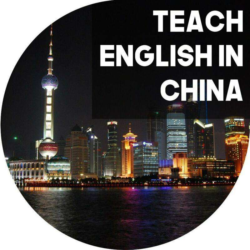 English Teacher needed in China 0