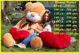Плюшевый медведь, плюшевый мишка, мягкая игрушка, дешево и качественно