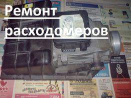Ремонт расходомеров ДМРВ C20NE OPEL omega A vectra A Ford passat b3