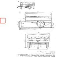 Прицеп ММЗ-81021 модифицированный