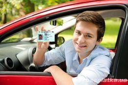 Замена водительских прав ( смена фамилии, старого образца на новые ).