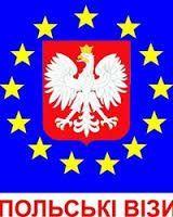Польська та Чеська робоча віза