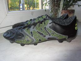 Футбольные бутсы Adidas X 15.1 46 р Оригинал