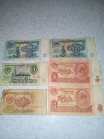 Бумажные рубли. Светловодск - изображение 2