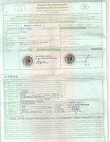 NIEMIECKI za 60 PLN brutto/komplet- tłumaczenia przysięgłe samochodowe