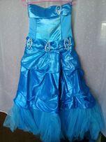 Вечернее платье на подростка