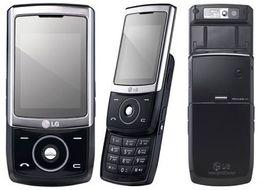 Телефон LG KE500 -430гр