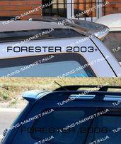 Спойлер на Subaru Forester 2003-2012 Козырек для Субару Форестер
