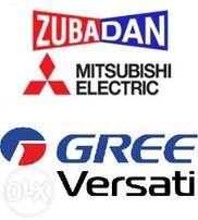 Тепловой насос Mitsubishi electric ZUBADAN, Gree VERSATI