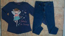 Стильный комплект:модный красивый реглан кофта кофточка джинсы узкачи