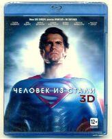 "3D Blu-ray + Blu-ray ""Человек из стали"""