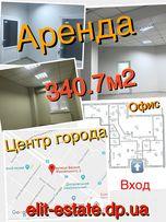 Сдам офис в центре города проспект Дмитрия Яворницкого