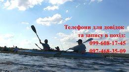 Водные походы по реках Полтавской области та Украины