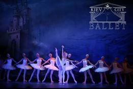 Классический балет для Вашего мероприятия