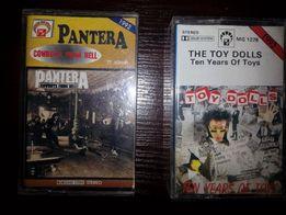 kasety lub ZAMIENIE