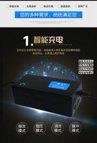 Зарядное устройство, зарядка BMS 10 36В 4А для электровелосипеда
