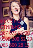 Тамада Ведущая на свадьбу юбилей музыкаDJ поет выпускной 1годик лазер
