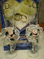 Продам свадебные хрустальные бокалы