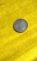 Продам Серебряную Монету 20 Копеек 1907 года, Оригинал 100%,Состояние!