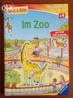 """Книги с наклейками """"В зоопарке"""" (на нем.)"""