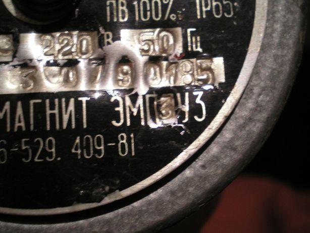 Клапан электромагнитный СВМГ Ру16/10 Днепр - изображение 5