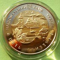 монета НБУ 60 лет Черкасской области Черкаській області 2014