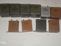 Конденсаторы для акустики 20 мкф и 10 мкф