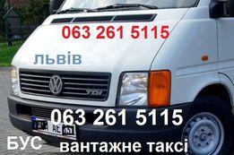 Вантажне таксі бус Львів, вантажні перевезення грузове такси 4 метри