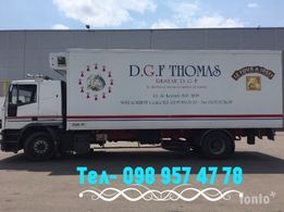 Доставка грузоперевозка перевозка гидроборт, Одесса рокла грузчики.