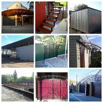 Металлоконструкции, навесы, лестницы, заборы, ворота, сварочные работы