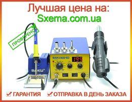 Паяльная станция BAKU 601D 750Вт ручные регуляторы, металл корпус