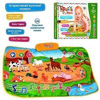Укр.язык, Большой музыкальный коврик для малышей, развивающий коврик
