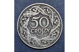 50 грошей Речи Посполиты Польской 1923г