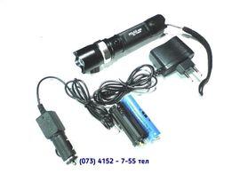 Тактический фонарь Police 8626 99000W