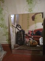 Зеркало б/у