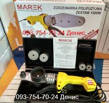 Продам паяльники для пайки труб ТМ (Marek)- Польша d-20•63 плоский