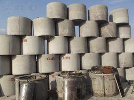 Кольца бетонные с дном