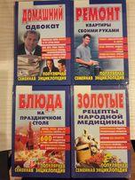 Популярная семейная энциклопедия (ремонт,адвокат,рецепты,зрение).