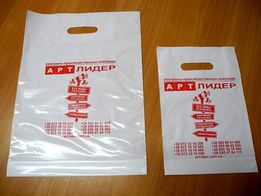 Печать на пакетах, фирменная упаковка