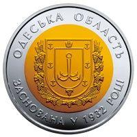 85 лет Одесской области Монета НБУ 2017