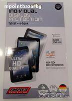 Displex Ultra Clear Screen Protector для Apple iPAD mini захистне